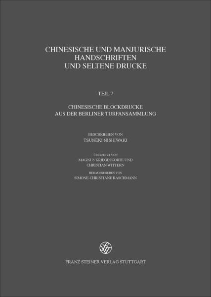 Chinesische und mandjurische Handschriften und seltene Drucke / Chinesische und manjurische Handschriften und seltene Drucke  - Coverbild