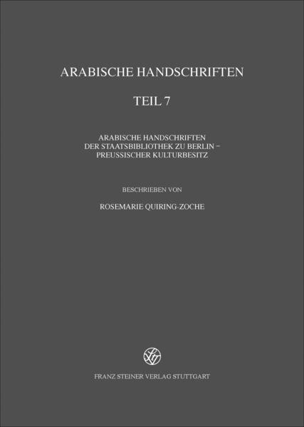 Arabische Handschriften - Coverbild