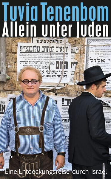 Allein unter Juden - Coverbild