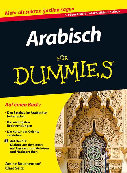 Kostenloses Ebook zum Download «Arabisch für Dummies»