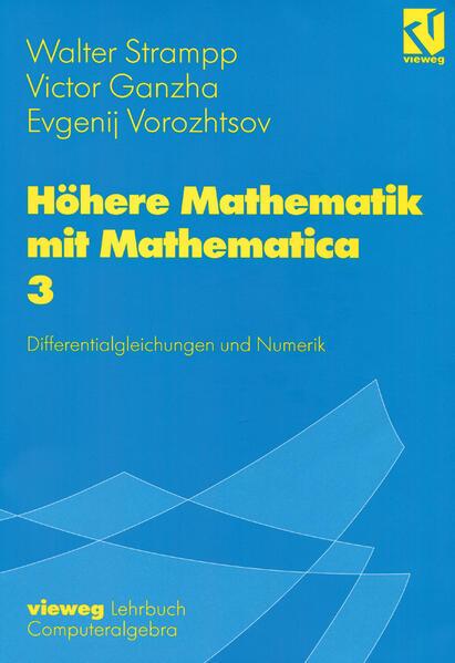 Höhere Mathematik mit Mathematica - Coverbild