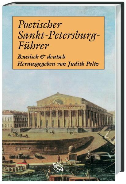 Poetischer Sankt Petersburg-Führer - Coverbild