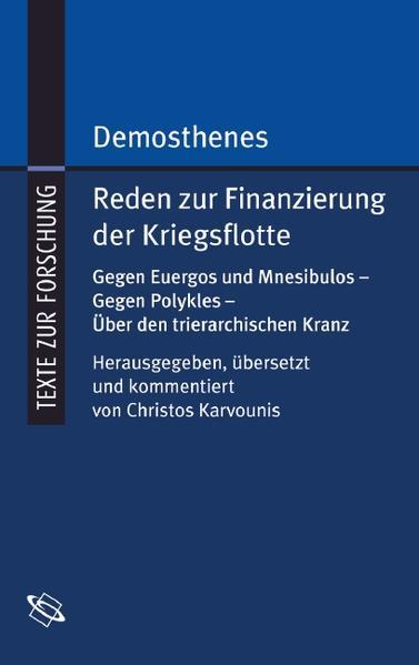 Demosthenes. Reden zur Finanzierung der Kriegsflotte - Coverbild
