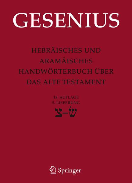 Hebräisches und Aramäisches Handwörterbuch über das Alte Testament - Coverbild