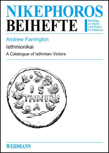 Isthmionikai - Coverbild