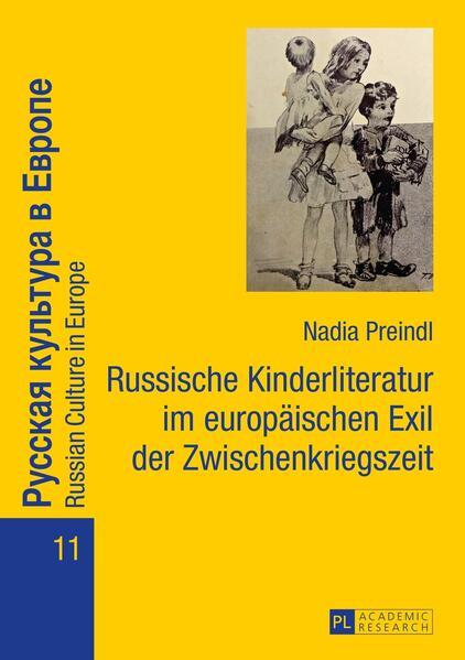 Russische Kinderliteratur im europäischen Exil der Zwischenkriegszeit - Coverbild