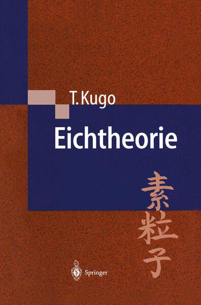 Eichtheorie - Coverbild