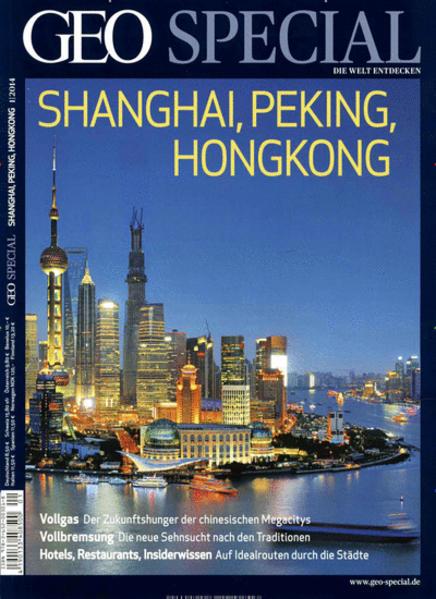GEO Special / 01/2014 - Shanghai, Peking, Hongkong - Coverbild