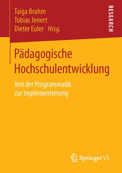 Pädagogische Hochschulentwicklung - Coverbild