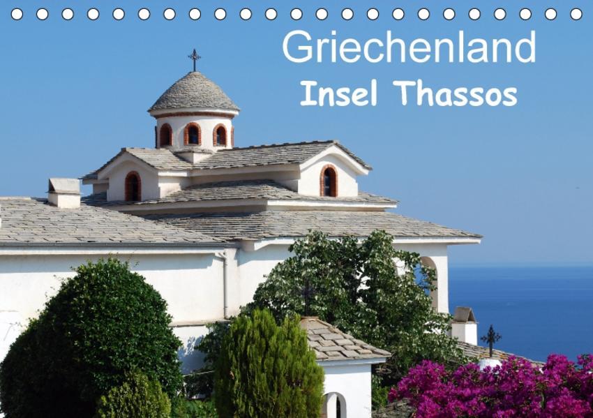 Griechenland - Insel Thassos (Tischkalender 2017 DIN A5 quer) - Coverbild