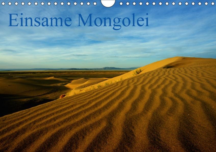 Einsame MongoleiCH-Version  (Wandkalender 2017 DIN A4 quer) - Coverbild
