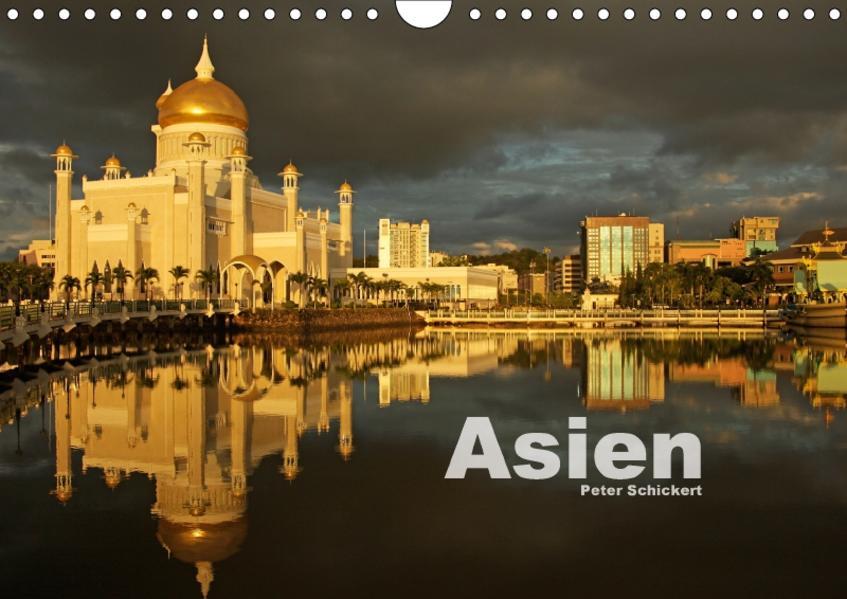 Asien (Wandkalender 2017 DIN A4 quer) - Coverbild