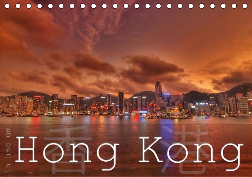 In und um Hong Kong (Tischkalender 2017 DIN A5 quer) - Coverbild