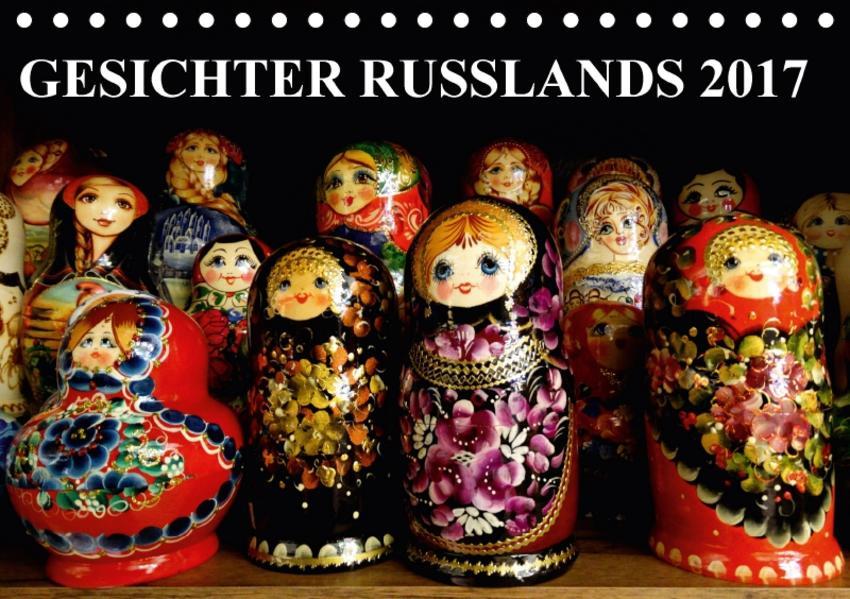GESICHTER RUSSLANDS 2017 (Tischkalender 2017 DIN A5 quer) - Coverbild