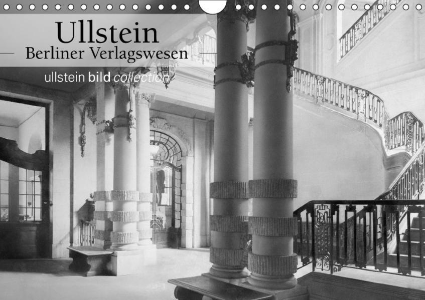 Ullstein - Berliner Verlagswesen (Wandkalender 2017 DIN A4 quer) - Coverbild