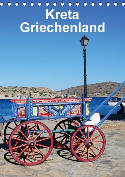 Kreta Griechenland (Tischkalender 2017 DIN A5 hoch) - Coverbild