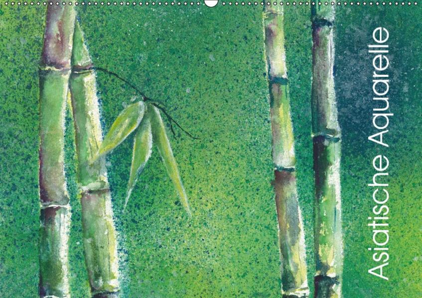 Asiatische Aquarelle (Wandkalender 2017 DIN A2 quer) - Coverbild