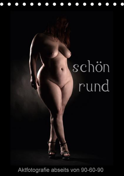 schön rund (Tischkalender 2017 DIN A5 hoch) - Coverbild