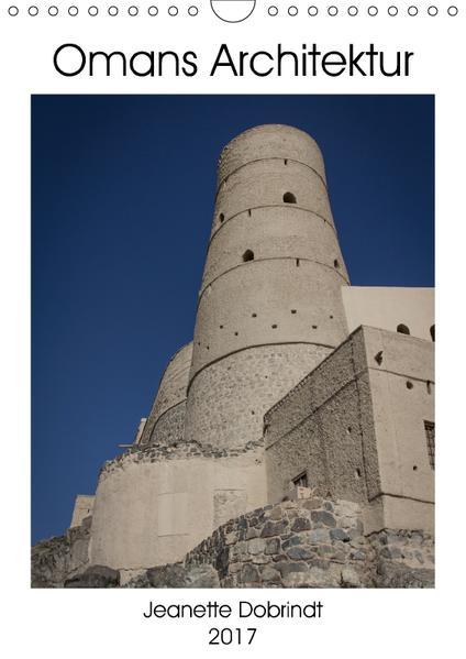Omans Architektur (Wandkalender 2017 DIN A4 hoch) - Coverbild