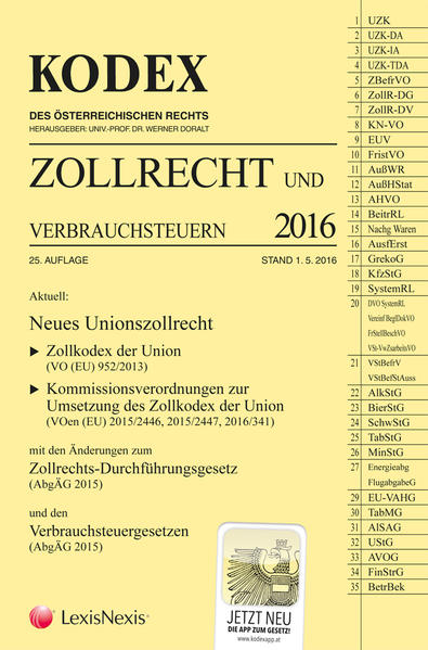 KODEX Zollrecht 2016 - Coverbild
