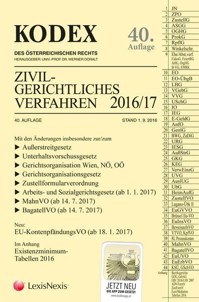 KODEX Zivilgerichtliches Verfahren 2016/17 - Coverbild
