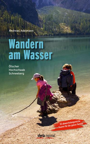 Wandern am Wasser - Coverbild