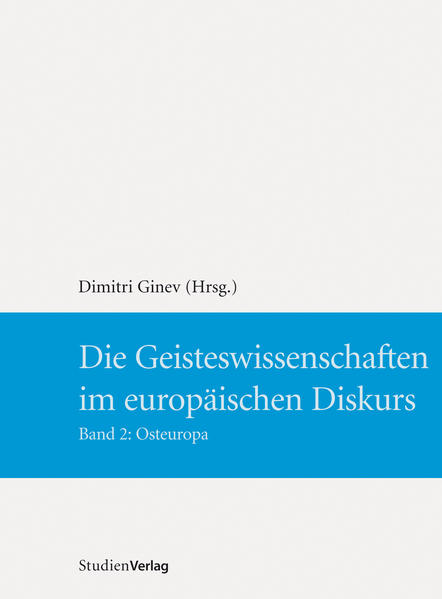 Geisteswissenschaften im europäischen Diskurs - Coverbild
