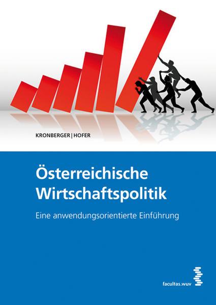 Österreichische Wirtschaftspolitik - Coverbild