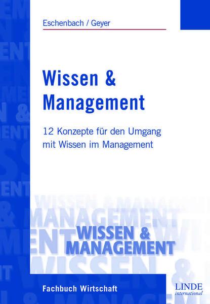 Wissen & Management - Coverbild