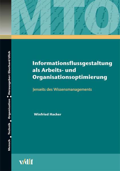 Informationsflussgestaltung als Arbeits- und Organisationsoptimierung - Coverbild