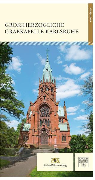 Grossherzogliche Grabkapelle Karlsruhe  - Coverbild