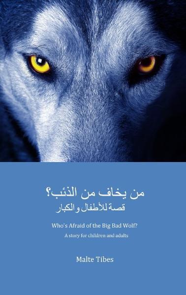 Who's Afraid of the Big Bad Wolf? (ARABIC VERSION) - Coverbild