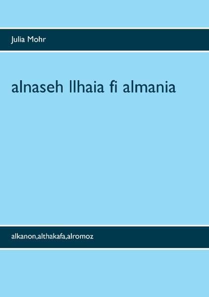 alnaseh llhaia fi almania - Coverbild