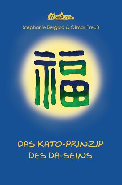 Kato-Prinzip / Das Prinzip des Da-Seins - Coverbild