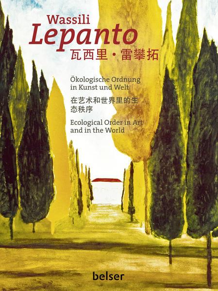 Wassili Lepanto - Coverbild