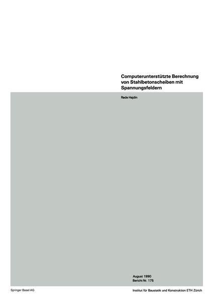 Computerunterstützte Berechnung von Stahlbetonscheiben mit Spannungsfeldern - Coverbild