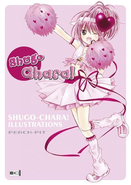 Shugo Chara! ILLUSTRATIONS - Coverbild