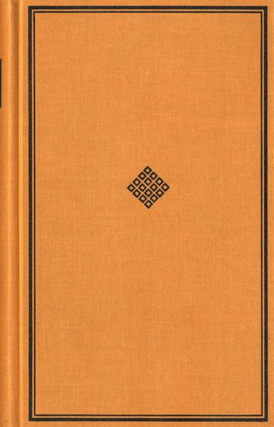 Georg Wilhelm Friedrich Hegel: Sämtliche Werke. Jubiläumsausgabe / Band 13: Vorlesungen über die Aesthetik II - Coverbild