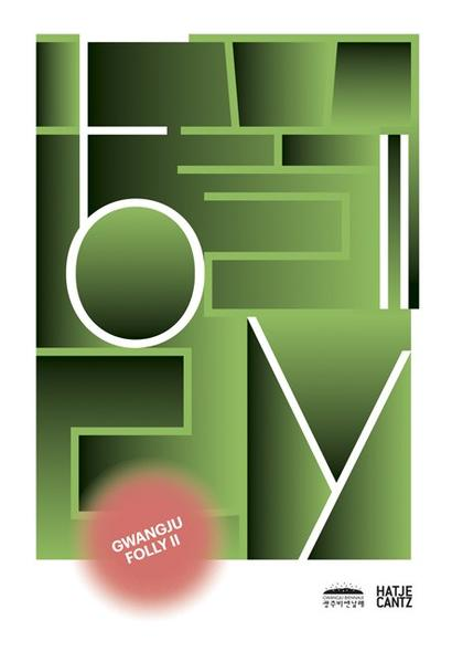 Kostenloser Download Gwangju Folly II PDF