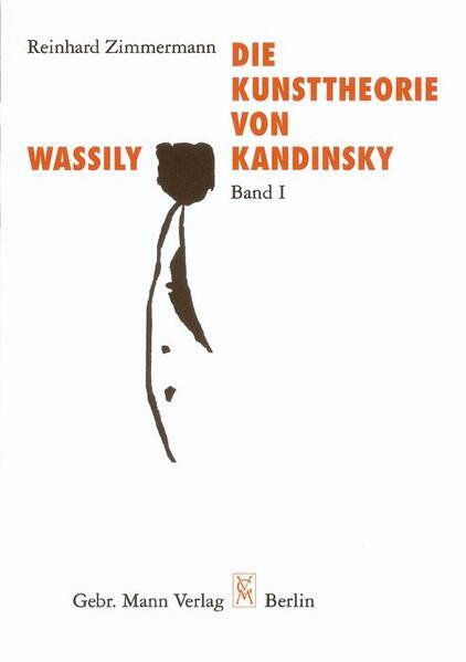 Die Kunsttheorie von Wassily Kandinsky - Coverbild