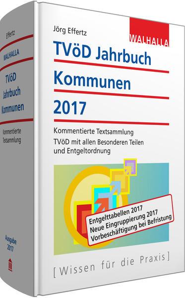 TVöD-Jahrbuch Kommunen 2017 - Coverbild
