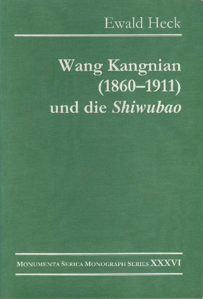Wang Kangnian (1860-1911) und die Shiwubao - Coverbild