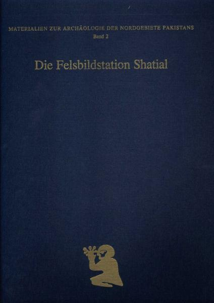 Die Felsbildstation Shatial - Coverbild
