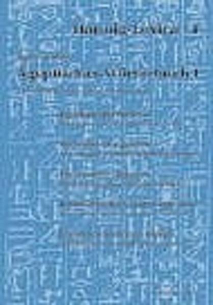 Ägyptisches Wörterbuch I - Coverbild