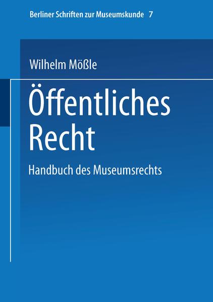 Handbuch des Museumsrechts 7: Öffentliches Recht - Coverbild