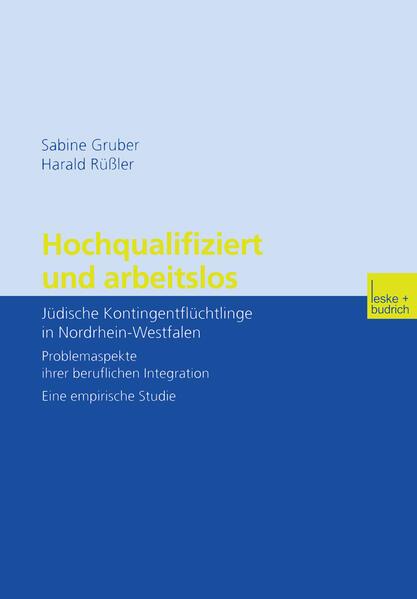 Hochqualifiziert und arbeitslos - Coverbild