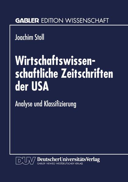 Wirtschaftswissenschaftliche Zeitschriften der USA - Coverbild
