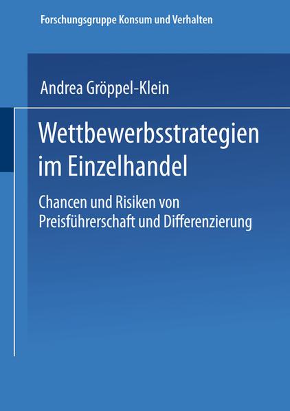 Wettbewerbsstrategien im Einzelhandel - Coverbild