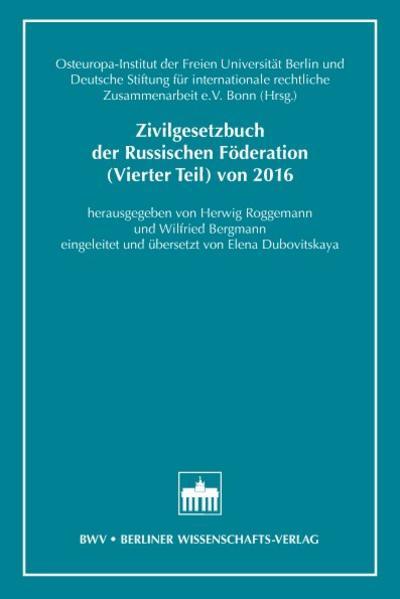 Zivilgesetzbuch der Russischen Föderation (Vierter Teil) von 2016 - Coverbild