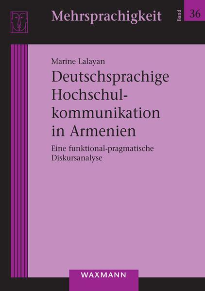 Deutschsprachige Hochschulkommunikation in Armenien - Coverbild